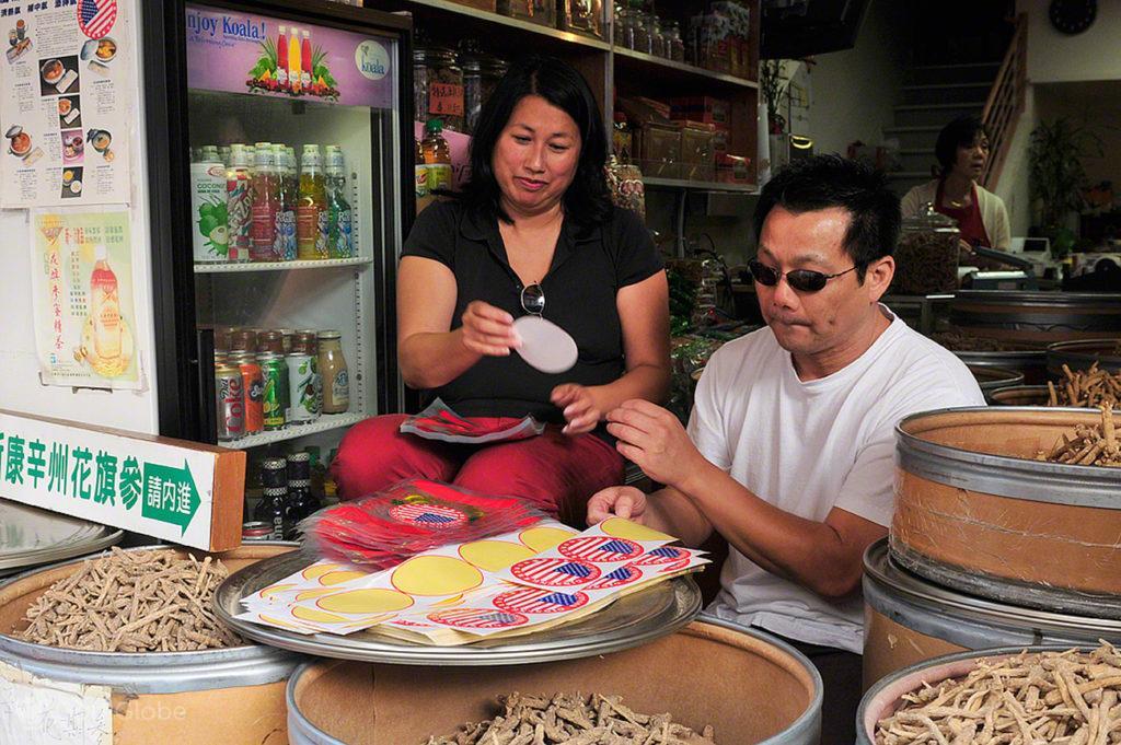 Donos de loja, Chinatown-Sao Francisco, Estados Unidos da America