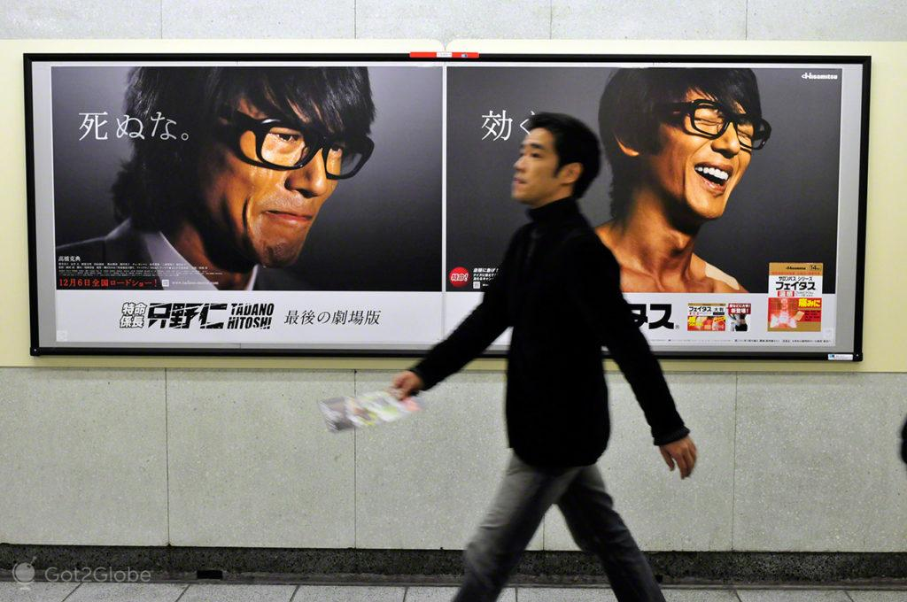 Publicidade metro, sono, dormir, metro, comboio, Toquio, Japao