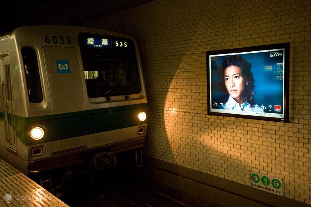 Publicidade, sono, dormir, metro, comboio, Toquio, Japao