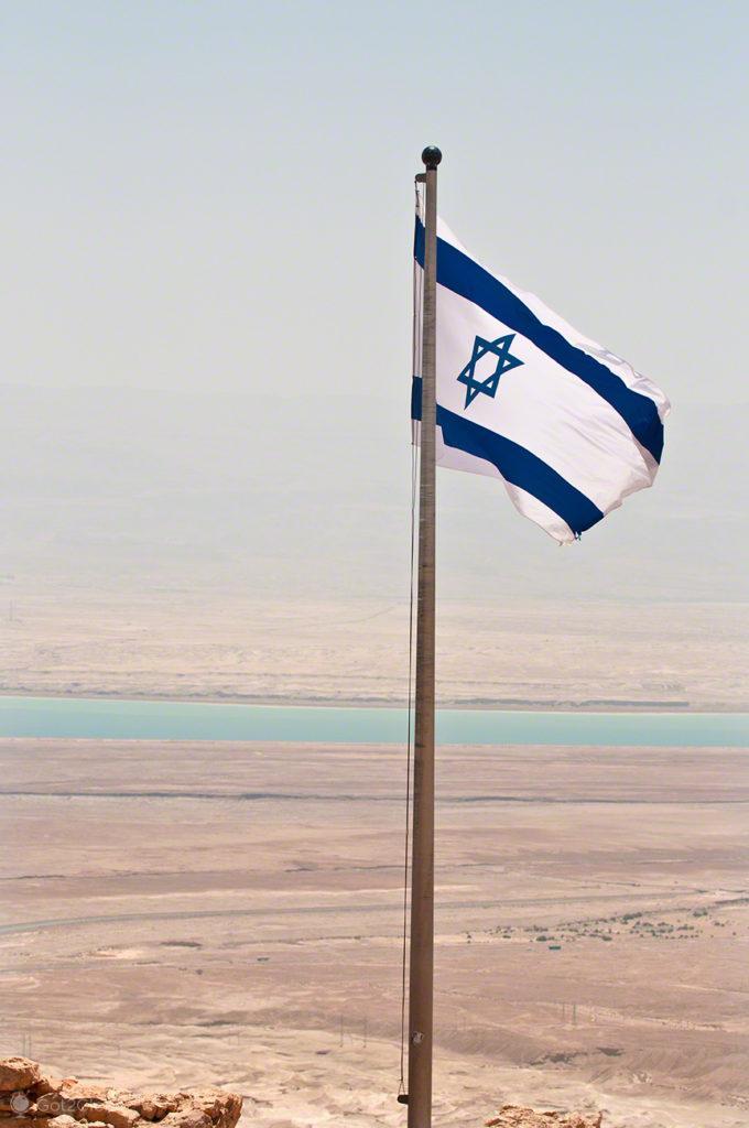 Bandeira israelita, Fortaleza de Massada, Israel