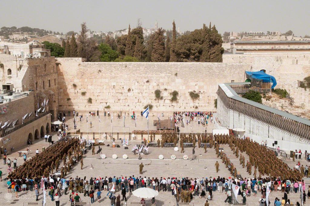 juramento sem lamentos, muro das lamentacoes, juramento bandeira IDF, Jerusalem, Israel