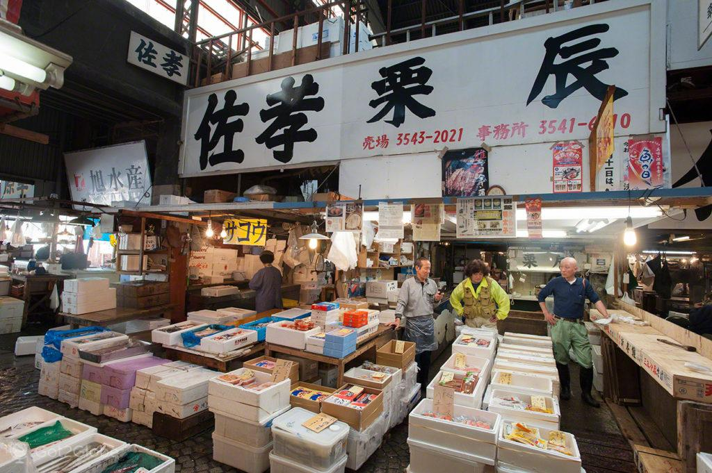 vendedores peixe, reino deposto, mercado, Tsukiji, toquio, japao