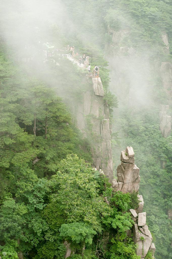 Névoa, Huang Shan, China, Anhui, Montanha Amarela dos Picos Flutuantes