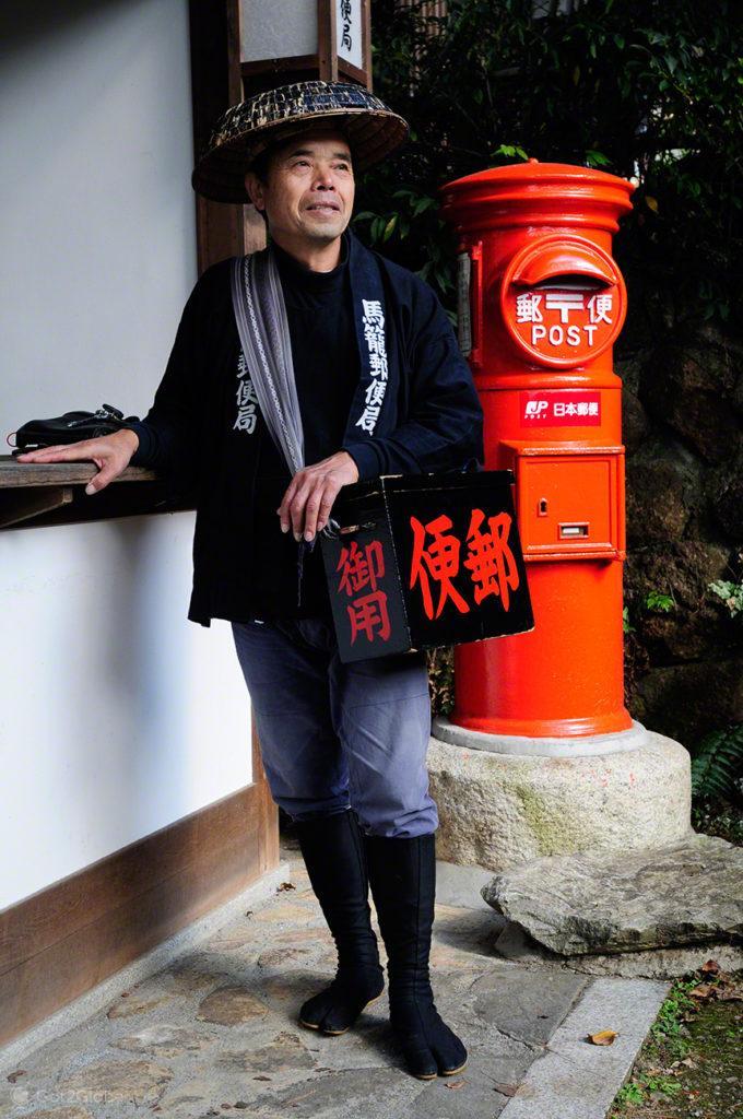 Carteiro, Magome a Tsumago, Nakasendo, Caminho Japão medieval