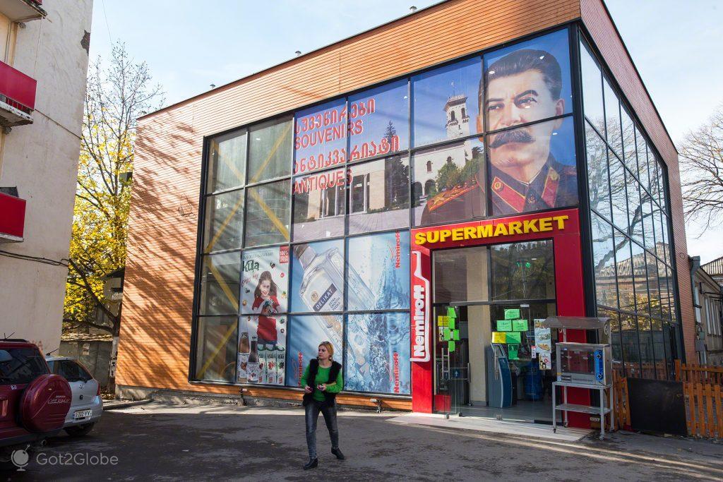 Supermercado Nemiroff, Gori, Geórgia