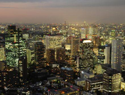 Casario sofisticado de Tóquio, onde o Couchsurfing e os seus anfitriões abundam.