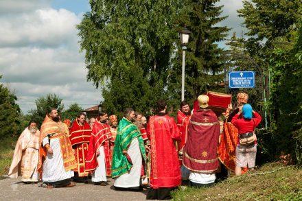 Cortejo Ortodoxo