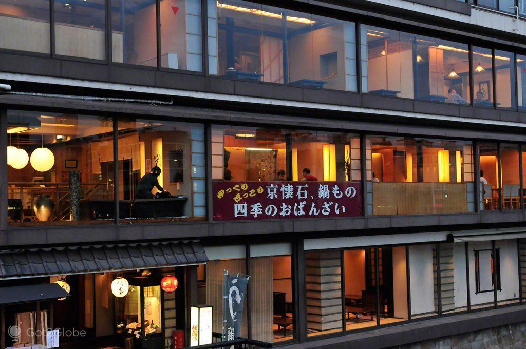 Vitrines restaurantes, Quioto, um Japão Milenar quase perdido