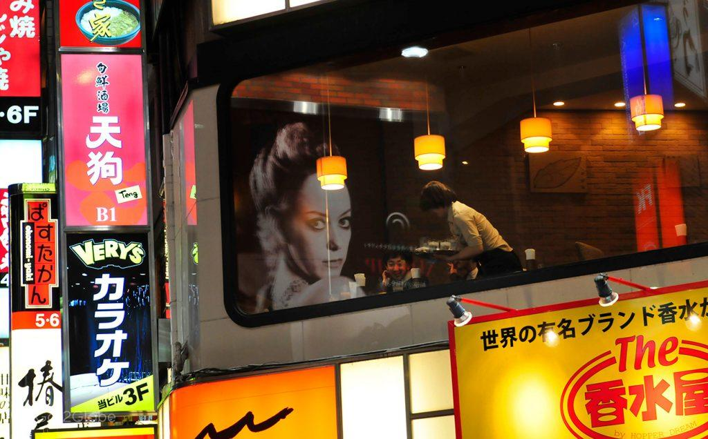 Pormenor de restaurante de Shibuya, Tóquio, Japão