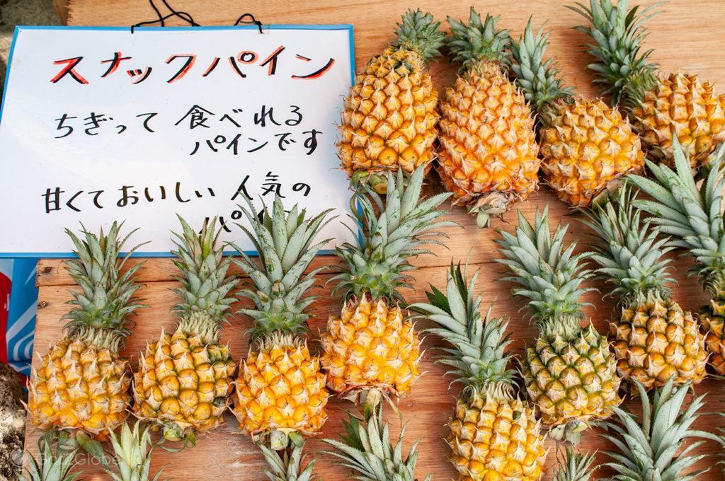 Pineapples for sale at Ishigaki, Japan