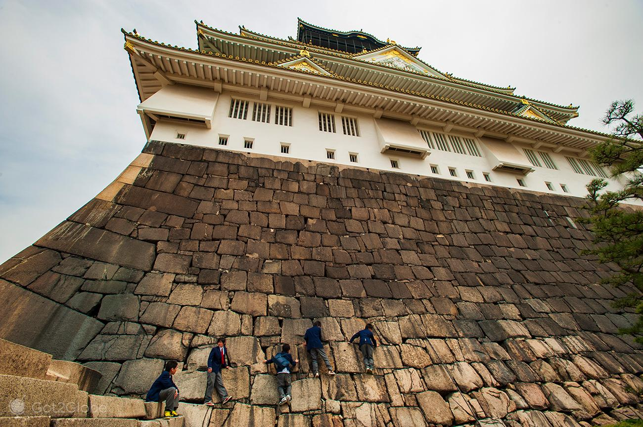 Castelo de Osaka, Japão