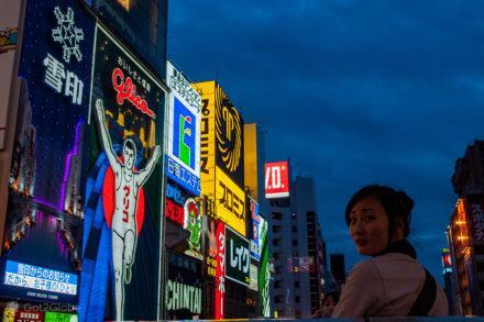 Dotonbori, Osaka, Japão
