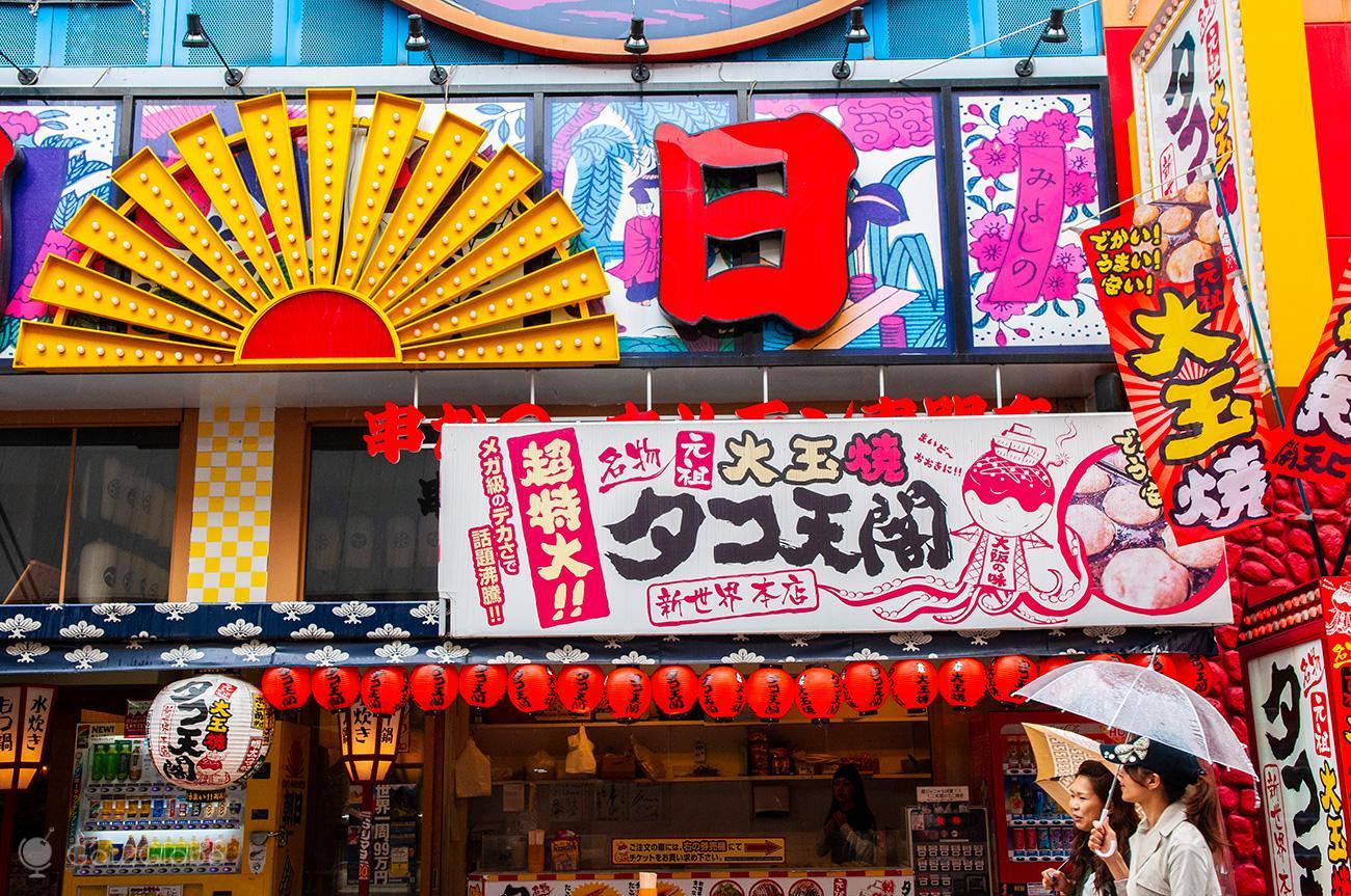 Rua de Osaka, Japão
