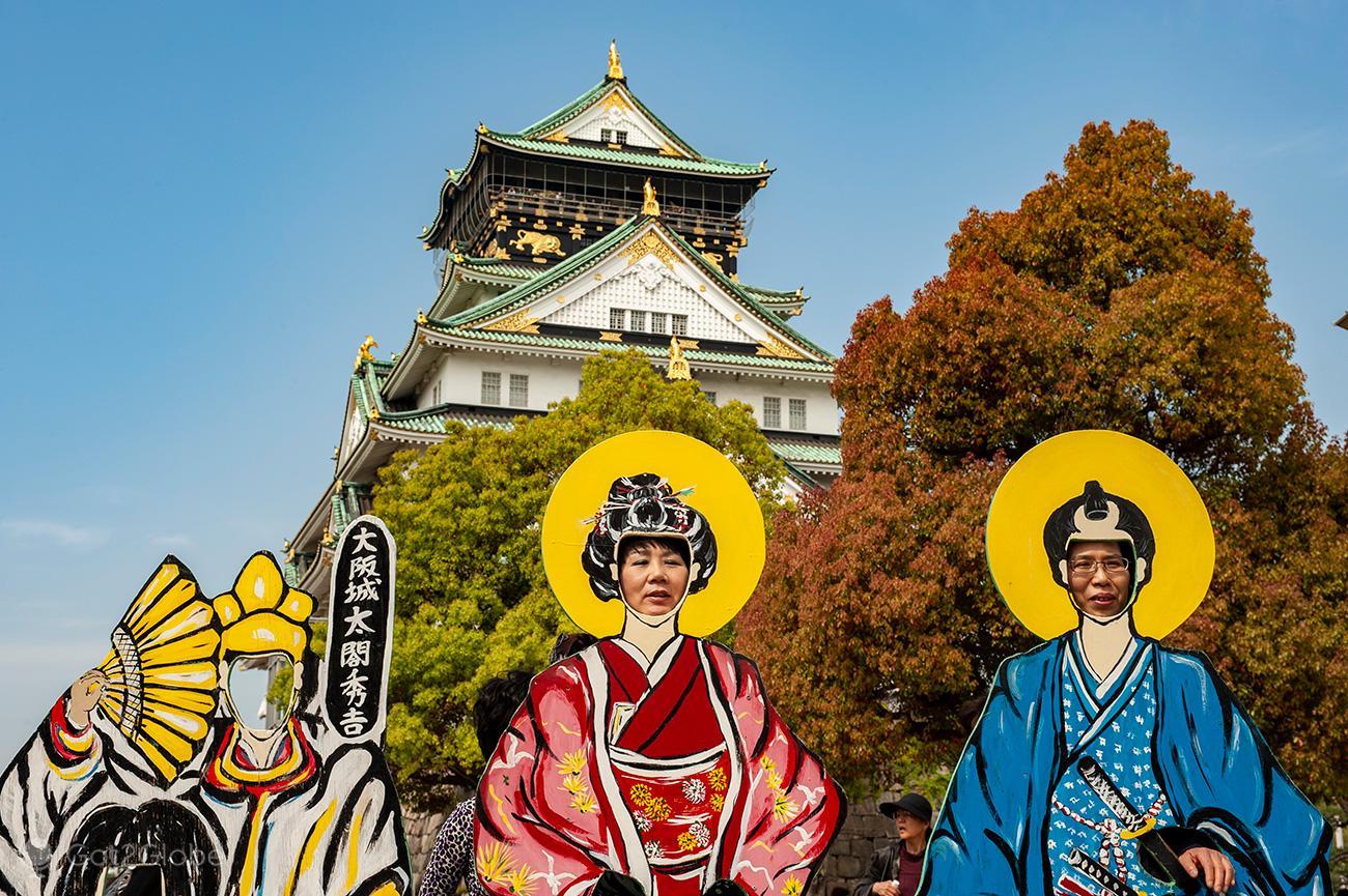 Recordação, castelo de Osaka, Japão